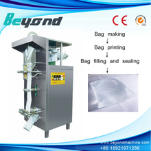 Sachet Water/Juice/Milk Filling And Sealing Machine