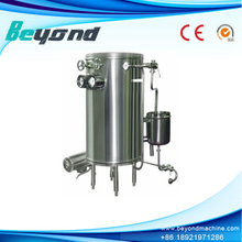 Beyond UHT Juice Milk Sterilizer Machine[UHT-1]