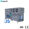 Beyond CE high quality 5gallon filling machine with 120-300bph